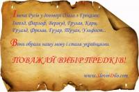 Дизайн рекламы на стенах станций метрополитена для сайта SlovoiDilo (вариан-1)