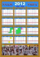 """Дизайн карманного календаря для Турагентства """"Космос Тревел Стар"""" (сторона-2.2.)"""
