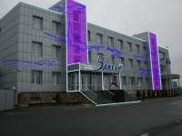 """Дизайн архитектурной светодиодной инсталяции для Отеля """"5 Океан"""" (вариант-31)"""