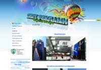 Дизайн + изготовление сайта для РА Світ реклами