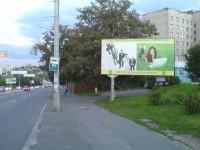 Размещение биллборда для Государственной налоговой службы Украины (вариант-1)
