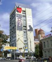 Дизайн настенной рекламной конструкции для Козирна карта