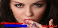 """Дизайн рекламы на бигборде для лизинговой компании """"АТОН-XXI"""" (вариант-13)"""