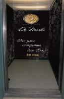 Внутренее полное брендирование лифта для Ресторана De Marko
