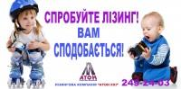"""Дизайн рекламы на бигборде для лизинговой компании """"АТОН-XXI"""" (вариант-23)"""