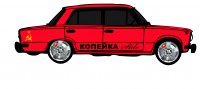"Дизайн кузовного тюнинга ВАЗ-21013 ""Жигули"" для Ермолина Ю.Н. (вариант-37)"