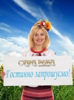 """Дизайн рекламного баннера для Готеля """"Стара вежа"""" (вариант-2)"""