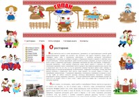 Дизайн сайта Ресторана ГОПАК (вариант-6)