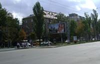 Дизайн накрышной рекламной конструкции для КРУТI ТАЧКИ