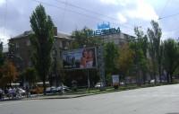 Дизайн накрышной рекламной конструкции для KISS FM