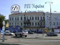 Дизайн накрышной рекламной конструкции для PZU Україна