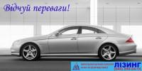 """Дизайн рекламы на бигборде для лизинговой компании """"АТОН-XXI"""" (вариант-1)"""