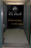 Дизайн внутреннего частичного брендирования лифта Ресторана De Marko (вариант-2)
