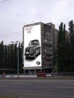 Дизайн брандмауэра для Audi
