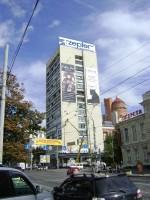 Дизайн накрышной рекламной конструкции для Zepter