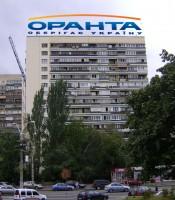 Дизайн накрышной рекламной конструкции для ОРАНТА