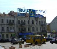 Дизайн накрышной рекламной конструкции ПІРЕУС БАНК