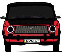 "Дизайн кузовного тюнинга ВАЗ-21013 ""Жигули"" для Ермолина Ю.Н. (вариант-26)"