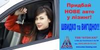 """Дизайн рекламы на бигборде для лизинговой компании """"АТОН-XXI"""" (вариант-47)"""