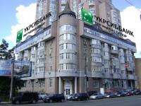 Дизайн накрышной рекламной конструкции для УкрСиббанк