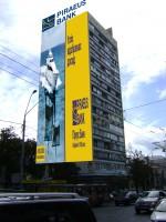 Дизайн накрышной рекламной конструкции + брандмауэра для ПІРЕУС БАНК