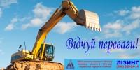 """Дизайн рекламы на бигборде для лизинговой компании """"АТОН-XXI"""" (вариант-3)"""