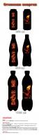 """Концепция """"Огненная энергия"""" энергетического напитка Drive Me для PepsiCo"""