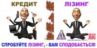 """Дизайн рекламы на бигборде для лизинговой компании """"АТОН-XXI"""" (вариант-19)"""