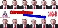 """Дизайн рекламы на бигборде для лизинговой компании """"АТОН-XXI"""" (вариант-12)"""