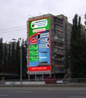 Дизайн брандмауэра для Rozetka.ua