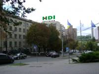 Дизайн накрышной рекламной конструкции для HDI страхування