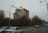 Дизайн накрышной рекламной конструкции для Mars Украина