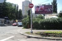 """Размещение рекламы на призмаборде для Салона красоты """"Бархат-beauty"""" (вид-2)"""