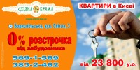 "Дизайн биллблорда для ЖК ""Східна брама"" (сюжет-2)"