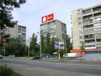 Дизайн накрышной рекламной конструкции для MTC