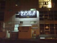Дизайн, изготовление и монтаж бренд-борда для Ресторана De Marko (ночь)