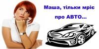 """Дизайн рекламы на бигборде для лизинговой компании """"АТОН-XXI"""" (вариант-40)"""