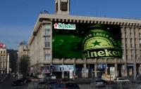 Дизайн брандмауэра для Heineken