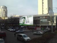 Дизайн брандмауэра для Carlsberg (вариант-4)