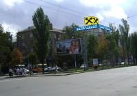 Дизайн накрышной рекламной конструкции для Райффайзен Банк Аваль (вид-1)