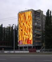 Дизайн брандмауэра для McDonald`s (вариант-1)