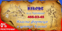 "Дизайн рекламного сюжета на биллборд для ЖБ ""Виконт"" (вариант-1)"