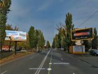 Дизайн рекламы на биллборде для Магазина matraSon (вид-5)
