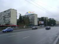 Дизайн накрышной рекламной конструкции для Туристического агентства Idriska tour