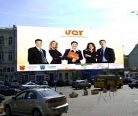 Дизайн брандмауэра для UCT (вариант-6)