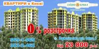 "Дизайн биллблорда для ЖК ""Східна брама"" (сюжет-4)"