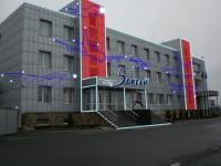"""Дизайн архитектурной светодиодной инсталяции для Отеля """"5 Океан"""" (вариант-28)"""