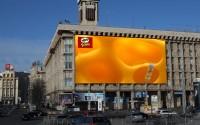 Дизайн брандмауэра для чипсов Pringles