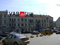 Дизайн накрышной рекламной конструкции для VAB Банк (вариант-2)
