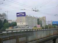 Дизайн накрышной рекламной конструкции для ROSHEN (вариант-2)